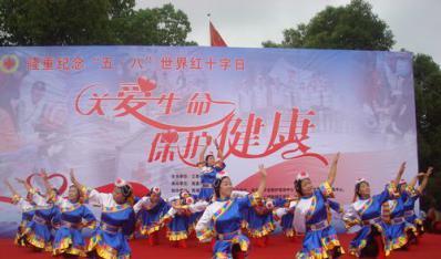 """江西省""""2013红十字博爱周""""启动仪式在我市隆重举行"""