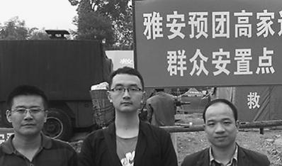 人民日报:红会捐款咋用 网友一跟到底(红会赈灾全程跟踪)