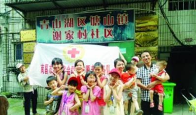 上周日,小记者和红十字志愿者走进谢家村社区献爱心